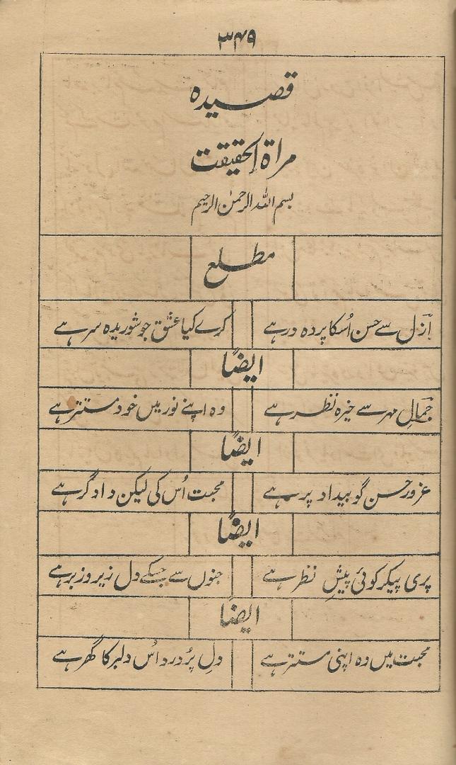 hafizmian(3)0001