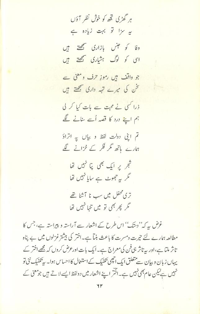barg-e-nau(6)0008