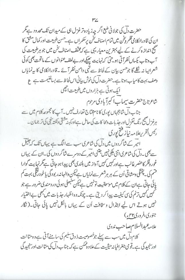 akhri_faryad(4)0004